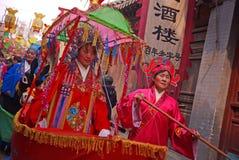 kinesiska dansfolk för aktris Royaltyfri Bild
