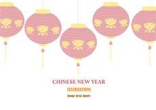 Kinesiska dekorativa beståndsdelar för nytt år, använder oss bakgrunder Royaltyfri Fotografi