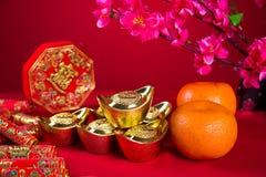 Kinesiska garneringar för det nya året, kinesiskt tecken för generci symboliserar Arkivbilder