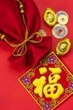 Kinesiska garneringar för nytt år och lovande prydnader på röd bac Royaltyfri Foto