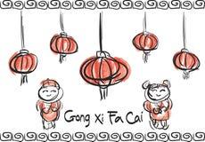 Kinesiska hälsningar för nytt år borstar målning skissar illustrationen royaltyfri illustrationer