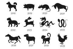 Kinesiska horoskopzodiakdjur Vektorsymboler av året vektor illustrationer