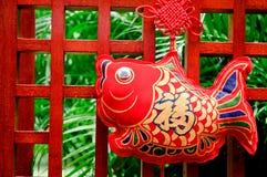 Kinesiska konsthantverk Royaltyfri Fotografi