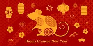 2020 kinesiska kort för nytt år stock illustrationer