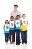 Kinesiska lärarestudenter royaltyfri foto