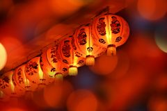 Kinesiska lampor för kinesisk festival för nytt år Arkivfoton