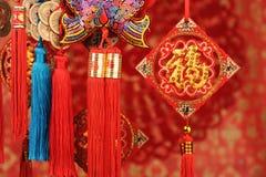 Kinesiska lyckliga fnurror royaltyfri bild