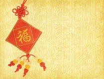 Kinesiska lyckliga fnurror arkivfoto
