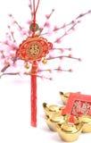 Kinesiska lyckliga fnurror arkivbild
