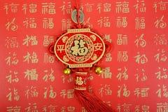 Kinesiska lyckliga fnurror arkivbilder