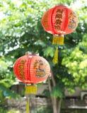 Kinesiska lyktor för garnering Arkivbilder