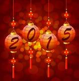 Kinesiska lyktor 2015 för nytt år Arkivfoto