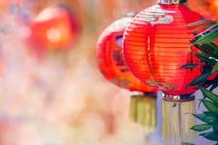 Kinesiska lyktor för nytt år i porslinstad Arkivbilder