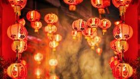 Kinesiska lyktor för nytt år i porslinstad royaltyfri fotografi