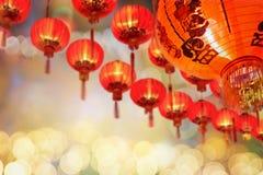Kinesiska lyktor för nytt år i porslinstad arkivbild