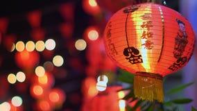 Kinesiska lyktor för nytt år med det lyckliga välsignelsetextmedlet, sunt arkivfilmer