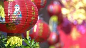 Kinesiska lyktor för nytt år med det lyckliga välsignelsetextmedlet, sunt stock video