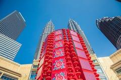 Kinesiska lyktor för ` s för nytt år i centret Kuala Lumpur malaysia Royaltyfri Fotografi