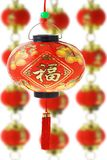 kinesiska lyktor paper red Arkivfoton