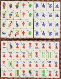 kinesiska mahjongtegelplattor Arkivbild