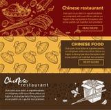 Kinesiska mallar för webbsida för restaurangKina mat stock illustrationer