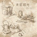 Kinesiska matteckningar mycket smaklig ƒ för  för å för ½ för éžå¸¸å¥ - royaltyfri illustrationer