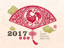 2017 kinesiska nya år vektor illustrationer