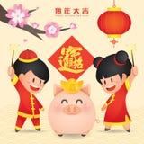 2019 kinesiska nya år, år av svinvektorn med den gulliga pojken och flickan som har gyckel i tomtebloss och piggy med guldtackor, stock illustrationer
