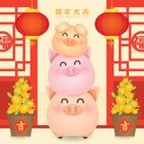 2019 kinesiska nya år, år av svinvektorn med den lyckliga piggy familjen med tangerin och lykta i traditionell kinesisk byggnad vektor illustrationer