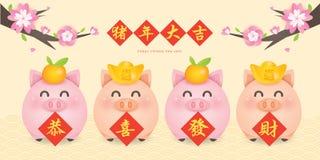 2019 kinesiska nya år år av svinvektorn med 2 gulliga piggy med det guldtacka-, rimmat verspar-, lykta- och blomningträdet Översä vektor illustrationer