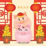 2019 kinesiska nya år år av svinvektorn med 2 gulliga piggy med tangerin, lykta i traditionell kinesisk byggnad stock illustrationer