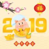 2019 kinesiska nya år, år av svinvektorn med gulligt piggy med guldtackor, tangerin, lyktarimmat verspar och blomningträd stock illustrationer