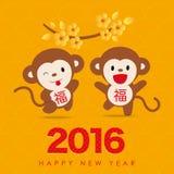 2016 kinesiska nya år - hälsningkortdesign Royaltyfri Foto