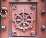Kinesiska och hinduiska dekorativa beståndsdelar Royaltyfri Foto