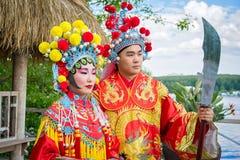 kinesiska par arkivbilder