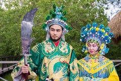 kinesiska par royaltyfri fotografi