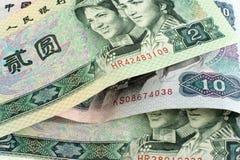 kinesiska pengar Royaltyfria Foton