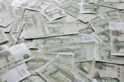 Kinesiska pengar Royaltyfri Fotografi