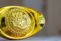 kinesiska pengar Royaltyfri Foto