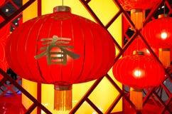 Kinesiska röda lyktor Arkivbild