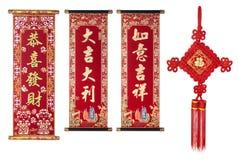 Kinesiska rimmat verspar för nytt år som isoleras på vit bakgrund arkivfoto