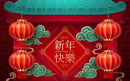 Kinesiska slottportar med lyktor 2019 nya år stock illustrationer