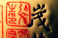Kinesiska symboler Arkivbild