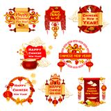 Kinesiska symboler för hälsning för vektor för nytt år traditionella Arkivfoton