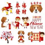 Kinesiska symboler för nytt år och Cliparts illustration Fotografering för Bildbyråer