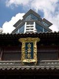 kinesiska tak Royaltyfri Fotografi