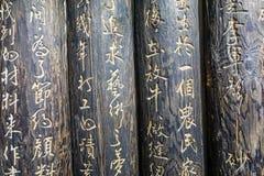 Kinesiska tecken som snidas på trä Arkivbild