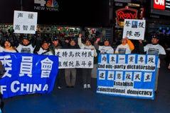 kinesiska tider för demokratiprotestfyrkant Arkivbilder