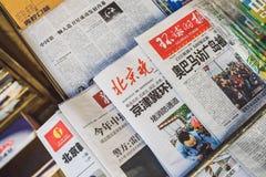 Kinesiska tidningar och tidskrifter Royaltyfri Bild