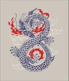 Kinesiska traditionella Dragon Vector Illustration Orientalisk Dragon Infiniti Shape Isolated Ornament översiktskontur vektor illustrationer